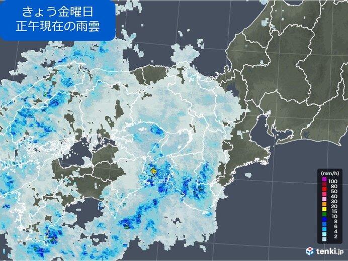 きょう金曜日 午後は広く雨