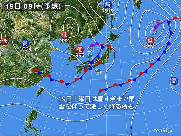 関西 あす土曜日は昼すぎまで雨 雷を伴って激しく降る所も!