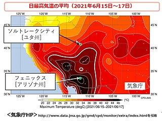 アメリカ南西部で熱波 50℃近い高温も観測