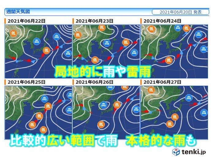 22日は所々で雷雨 25日から関東など広く本格的な雨 沖縄の梅雨明け遅れる見通し