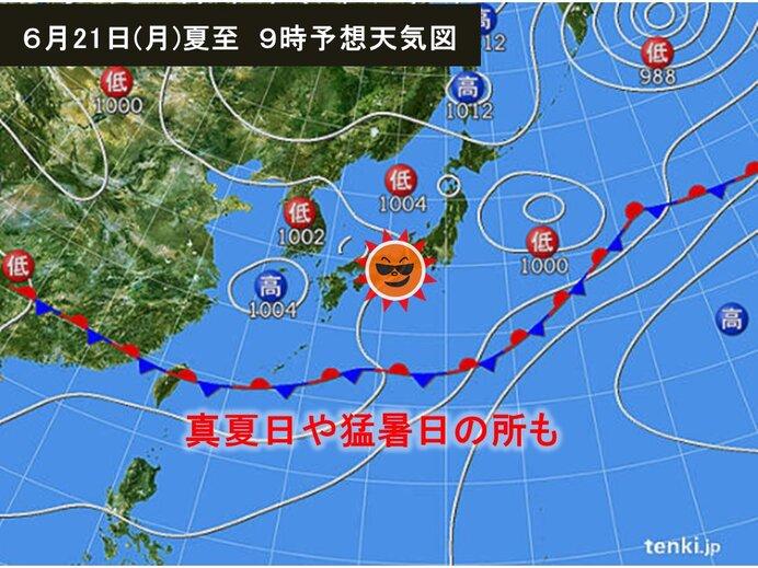 あす21日(月)は夏至 九州~北陸は強い日差しが照りつける 紫外線対策を万全に