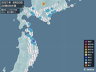 青森県で震度3の地震 津波の心配なし