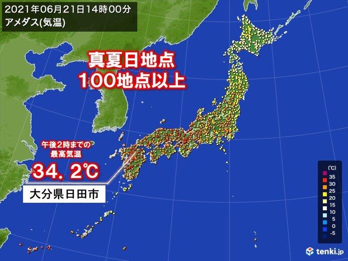 夏至のきょう 西日本を中心に強い日差しで気温上昇 10日ぶり真夏日地点100超
