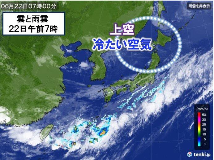 北陸・東北を中心に雨雲発達