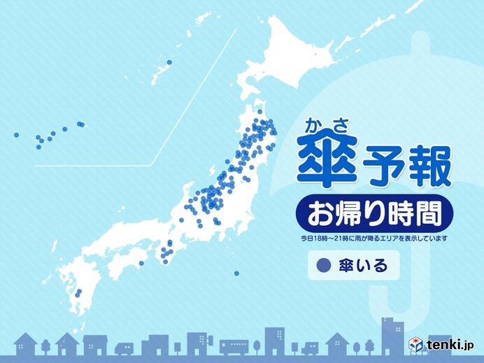 22日 お帰り時間の傘予報 東北や北陸を中心に激しい雨や雷雨に注意