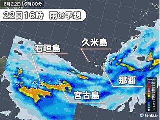 沖縄 1時間50ミリ以上 滝のような雨を観測 梅雨末期の大雨に注意