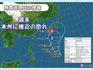台風のたまごから台風へ発達か 週末は本州に接近 梅雨前線の活動が活発 大雨の恐れ