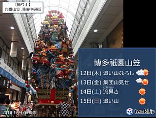 福岡 博多祇園山笠、熱く盛り上がる