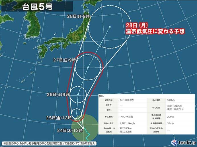 東北 きょう(木)もゲリラ雷雨 台風北上で来週は梅雨前線活動活発に_画像