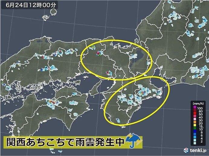 24日は西の空が暗くなったら急な雷雨に注意!