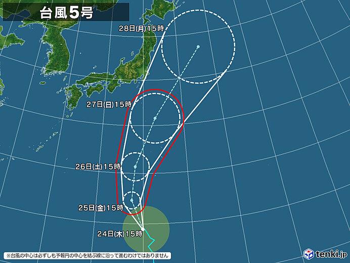 台風5号の影響は