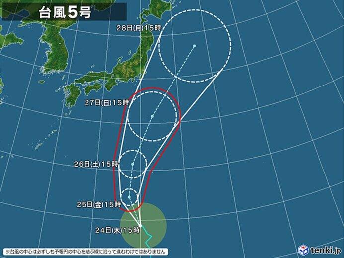 台風5号の影響は? 27日(日)は広く雨 雨脚強まる恐れも
