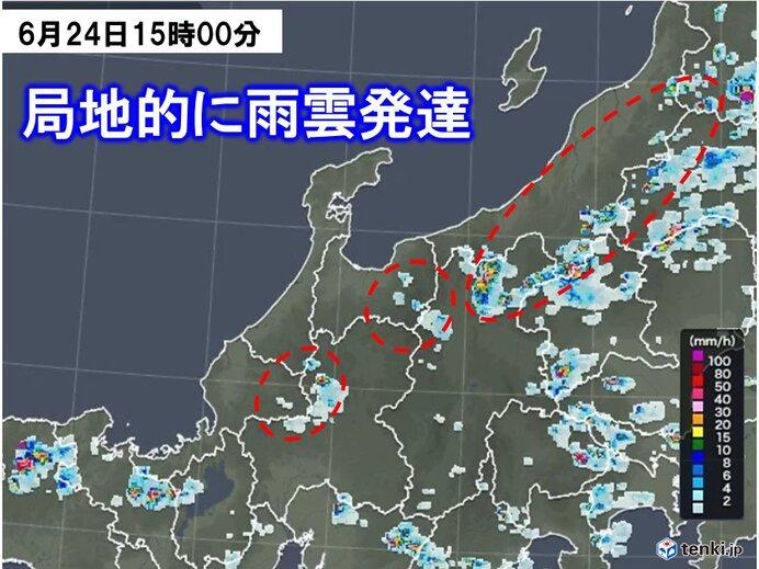 北陸 週末にかけて不安定 雷雨プラス蒸し暑さアップ! 台風5号の影響は?