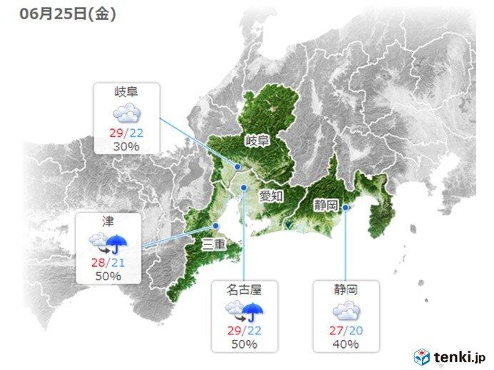 25日の東海地方の気温