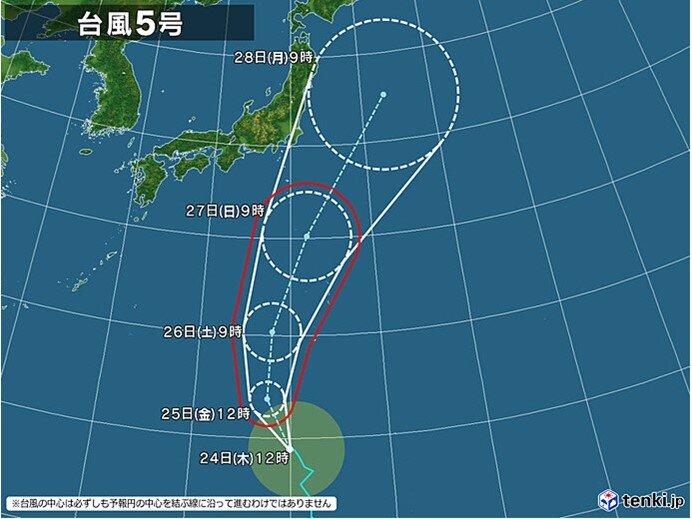 台風5号 東海地方への直接的な影響は無い見込み