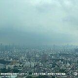 都心周辺に活発な雨雲 今夜にかけても大気の状態不安定 急な雨に注意