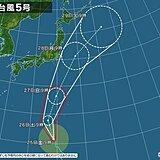 台風5号北上中 週末から週明けは梅雨前線が活発化で大雨の恐れ