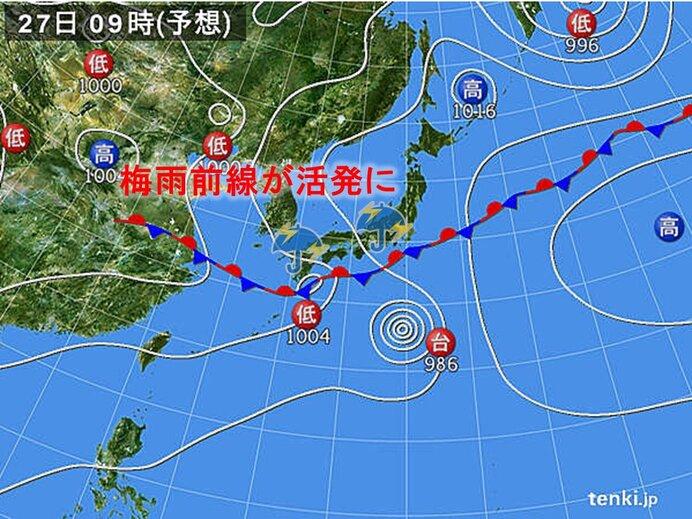 あさって27日(日)から28日(月) 梅雨前線はさらに北上