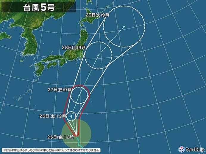 気になる台風の今後の動き
