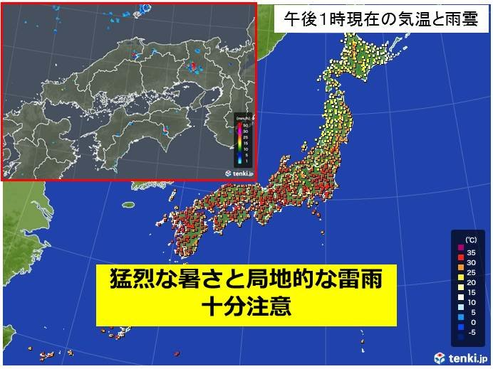11日午後 西日本・東海の天気と注意点