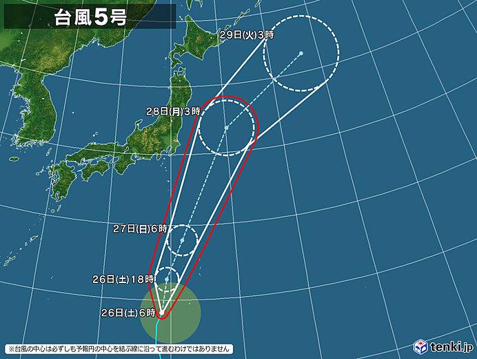 台風5号の影響 小笠原諸島はきょうから強風・高波 あすは伊豆諸島で大雨のおそれ