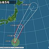 2週間天気 台風は小笠原諸島に最接近へ 梅雨最盛期 次の週末は広く雨の量多くなる