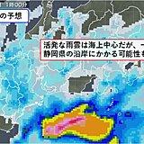東海地方 今夜は広い範囲で雨 7月はじめは雨の日が多い