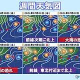 7月スタートは大雨の恐れ 沖縄の梅雨明けは? 2週間天気