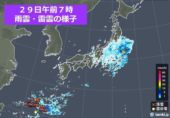 梅雨前線が沖縄付近から本州の南に 前線から遠い地域も大気不安定