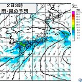 7月に入ると本州は梅雨の最盛期 2日~3日は九州北部~北陸を中心に大雨に警戒