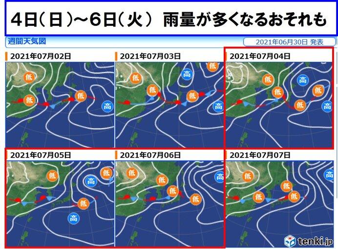 天気 二 予報 週間 2週間天気(週末天気(今週・来週))