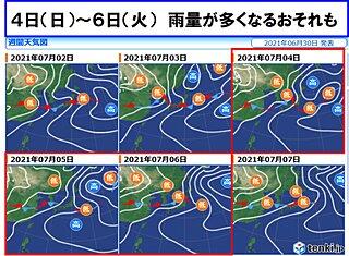東北2週間天気 梅雨らしい天気が続く 大雨への備えを万全に