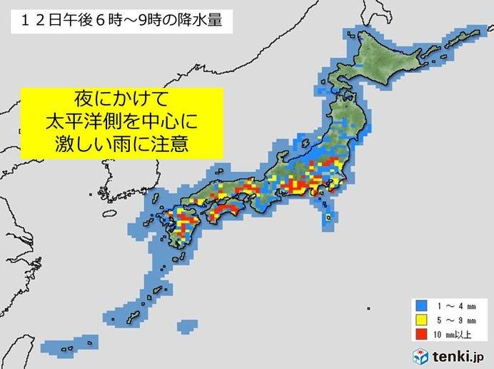 12日夜 西日本・東海の天気と注意点