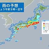 1日 2021年後半のスタート 九州から東北大雨警戒 沖縄で熱中症に厳重警戒