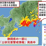 東海地方 引き続き大雨に警戒 静岡県では土砂災害に厳重警戒
