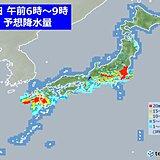 あすも東海と関東甲信は土砂災害に警戒 西からも活発な雨雲 九州など激しい雨の所も