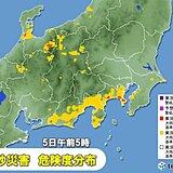 5日(月) 少しの雨でも土砂災害に厳重警戒 急な暑さにも注意 静岡30℃