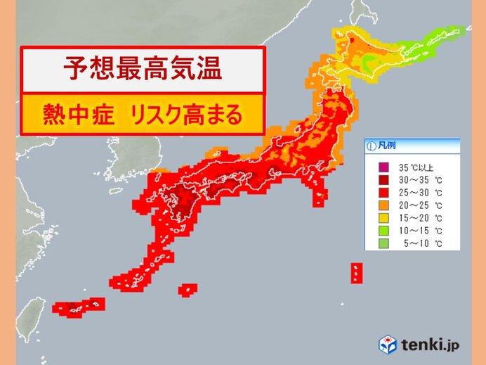 きょうの気温 夏日真夏日で蒸し暑さ 北海道はひんやり感