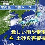 5日 九州から北海道 雨や雷雨 激しい雨も