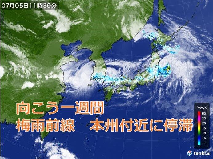 中国地方 梅雨前線停滞で断続的に雨 向こう一週間は地盤のゆるみと熱中症に注意を