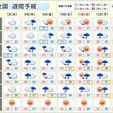 週間天気 九州~関東、東北 梅雨最盛期の大雨に注意警戒を