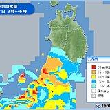 東北南部 6日夜から雨強まる 7日の通勤・通学にかけてピークに 浸水など十分注意