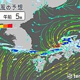 梅雨前線の活発な雨雲は中国地方へ 今夜遅くからあす朝は災害レベルの大雨の恐れも