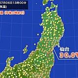 仙台で今年初の真夏日 熱中症に十分注意
