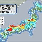 7日 日本海側を中心に非常に激しい雨 土砂災害など警戒