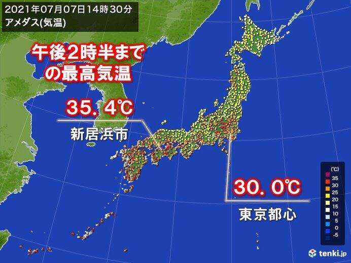 東京都心27日ぶりに真夏日 四国で猛暑日も 関東以西は気温も湿度も高く 蒸し暑い