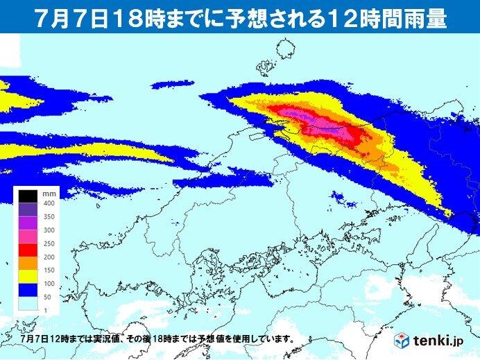 中国地方の大雨 過去最大値150パーセント超えも 災害につながる危険な雨量に