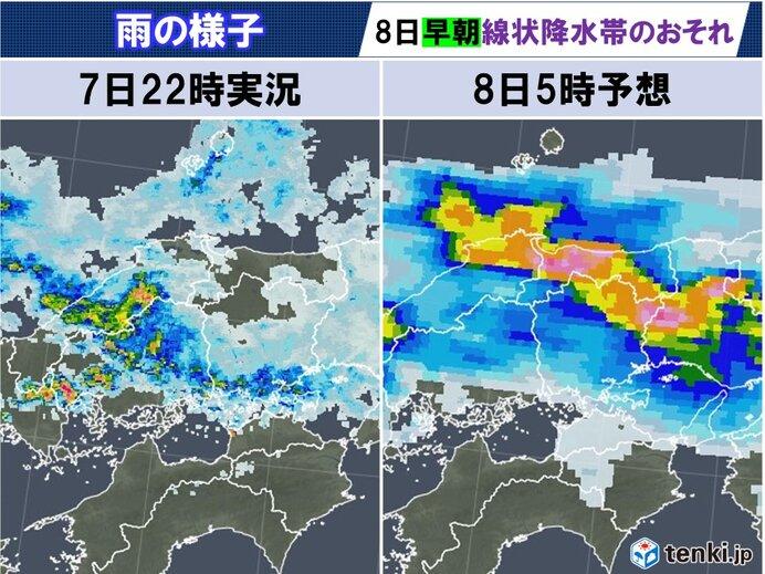 中国地方 8日早朝に再び線状降水帯発生の恐れ 土砂災害に厳重警戒
