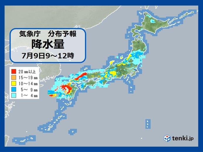 9日金曜 更なる危険な大雨か 警戒はいつまで? 雨が弱まっても土砂災害のおそれ