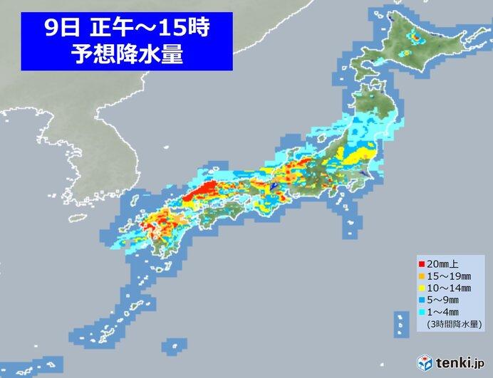 加古川 市 天気 警報